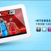 """Hyundai T10, otra tablet de 10 pulgadas """"low-cost"""""""