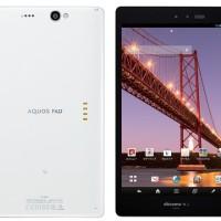 Aquos Pad SH-08E, la primera tablet con pantalla IGZO